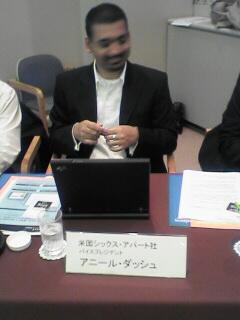 Movable Type 3.2 日本語版記者会見